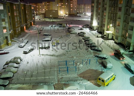 foreyard with cars