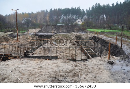 Formwork for the concrete foundation, building site. A foundation at a building site. Outdoors - stock photo