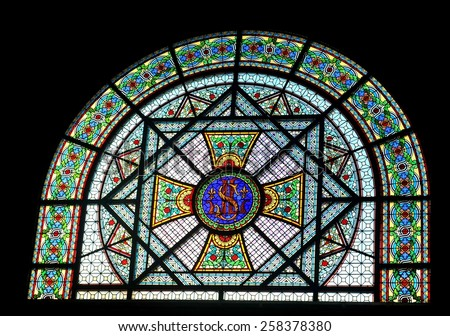 FORT-DE-FRANCE, MARTINIQUE:  Close up of ornate stained glass in medieval church - stock photo