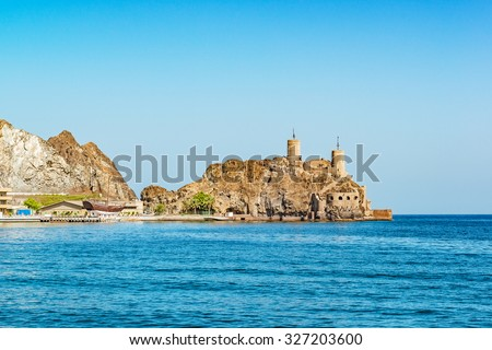 Fort of Old Muscat at Omani Naval Base Area in Muscat, Oman. - stock photo