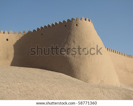 fortification at Khiva