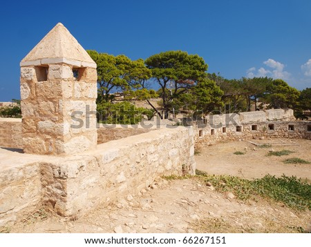 Fortification of castle Fortezza in Crete island