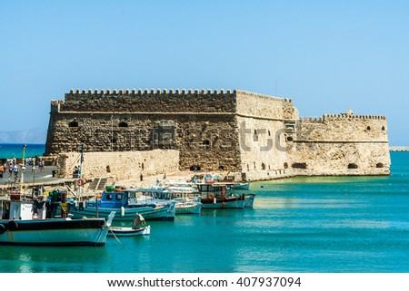 fortification on Crete, Greece - stock photo