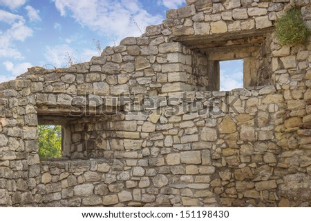 Fortification wall with windows, Kalemegdan fortress in Belgrade, Serbia - stock photo