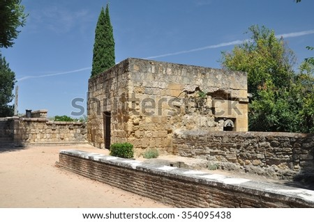 Fortifications of Cordoba