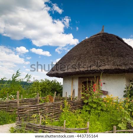 Fortified settlement Ukrainian Cossacks 16-18 centuries - stock photo