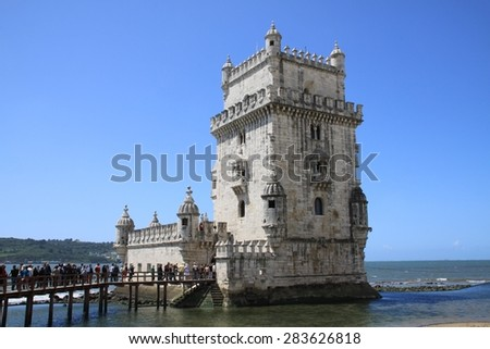 Fortified tower in Lisbon