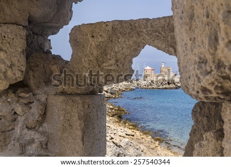Fortress arches in the crusade city of Rhodes, Greece Looking through ruins of the palace constructed by English Knights in Rhodes, Greece  - stock photo