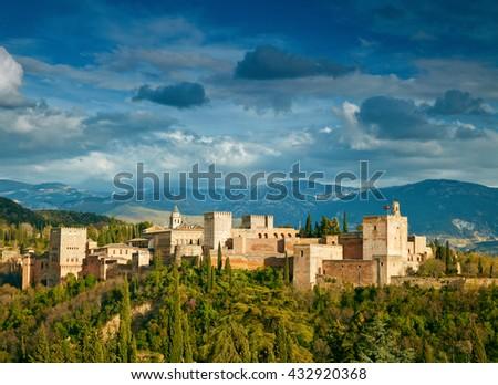 Fortress of Alhambra. Granada, Spain - stock photo