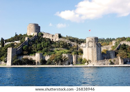 Fortress of Europe, Istanbul, Turkey