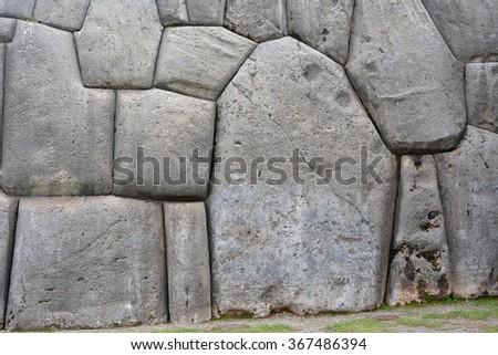 Fortress Sacsayhuaman - the last  stronghold of the Incas in the north of Cusco.