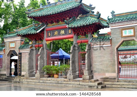 Foshan Ancestral Temple in Guangzho - stock photo