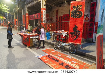 FOSHAN Feb 15:More than 30 calligraphers stall file write poetic couplet, attracted many people to buy, Chinese Spring Festival to paste the poetic couplet on the door Feb 15, 2015 in Foshan, China - stock photo