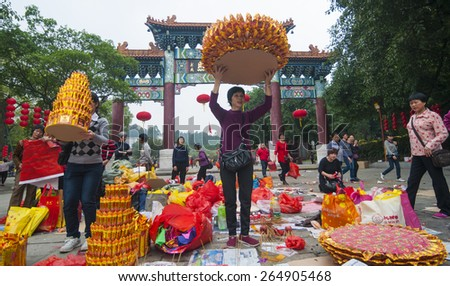 FOSHAN MAY 16:26 of the Chinese New Year is the day when the buddist goddess of mercy open library, the faithful offerings to guanyin temple consecrate paper May 16, 2015 in Foshan, China