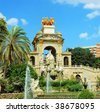 fountain and cascade in park De la Ciutadella in Barcelona, Spain, Catalonia - stock photo