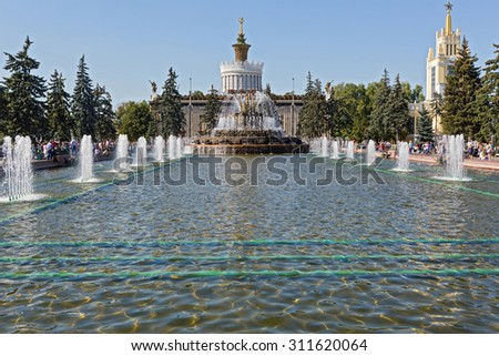 Fountain and the view on pavilion Ukraine of VDNH (VDNKh) exhibition in Moscow. Russia, April 22, 2015. - stock photo