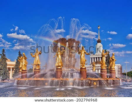 "Fountain ""Friendship of Nations"" with rainbow, VDNKh (All-Russia Exhibition Centre), Moscow, Russia - stock photo"