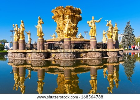 Fountain friendship of people in VDNKH, Moscow, Russia - stock photo