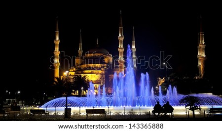 Fountain in front of Haghia Sophia Mosque at night in Istanbul Turkey