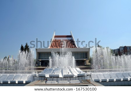 Fountain in front of musical theater, the city of Omsk, Siberia, Russia - stock photo