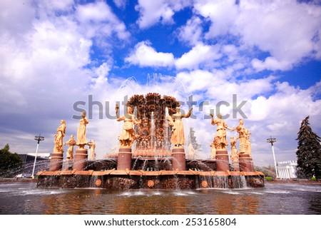 Fountain in Moscow, ENEA - stock photo