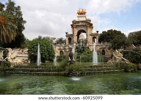 Fountain in Parc De la Ciutadella in Barcelona, Spain