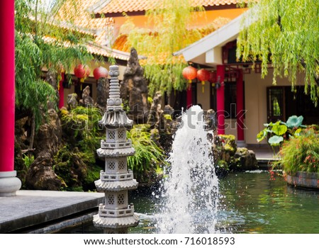 Fountain Garden Small Ancient Chinese Architecture Stock Photo Edit
