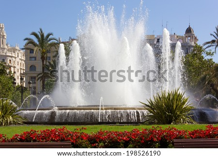 Fountain in Valencia, Spain - stock photo