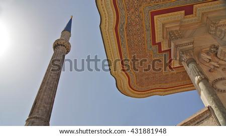 Fountain of Ahmet III in Istanbul, Turkey                    - stock photo