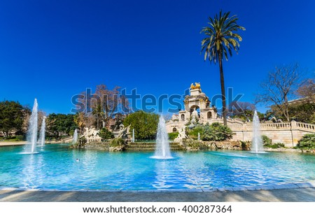 Fountain of Parc de la Ciutadella, in Barcelona, Spain - stock photo