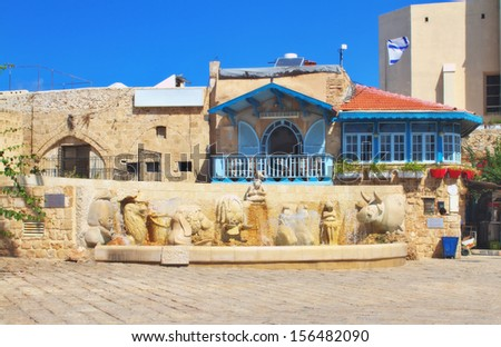 Fountain of zodiac signs Jaffa, Tel Aviv Israel - stock photo