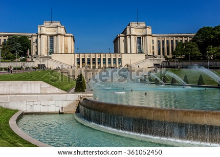 Fountains at Tracadero gardens. Trocadero is area of Paris on banks of Seine not far from famous Eiffel Tower. On a hilltop in 1937 built a new palace - Palais de Chaillot. Paris, France. - stock photo