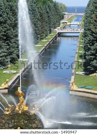 Fountains in St. Petersburg - stock photo