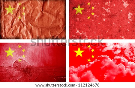 Four different China grunge flags - stock photo