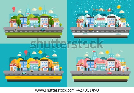 Four seasons in the city. Summer, fall, spring and winter cityscape. Different times of year  - stock photo