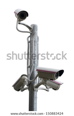 four Security Camera,CCTV isolate white background with clipping path - stock photo