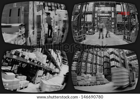 Four surveillance screens showing different views in industry - stock photo