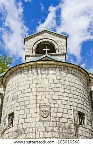 Fragment. Cetinje Monastery is a Serbian Orthodox monastery in Montenegro - seat of the Metropolitanate of Montenegro and the Littoral. It was founded between 1701 and 1704 by Prince Bishop Danilo. - stock photo