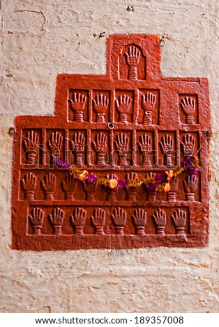Fragment of a bas-relief on the wall in Mehrangarh Fort, Jodhpur, Rajasthan, India  - stock photo