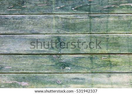 Fragment of a wooden wall