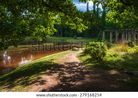 fragment of an old park - stock photo