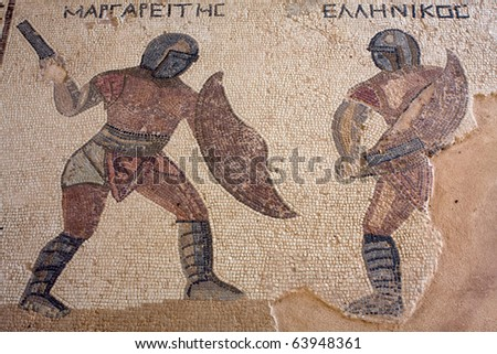Fragment of ancient mosaics (Kourion, Cyprus) - stock photo