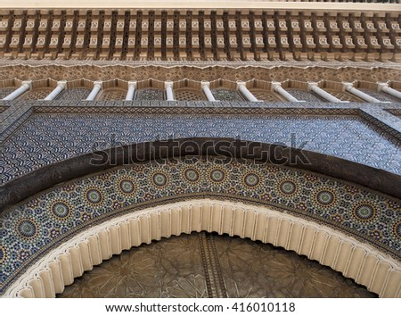 Fragment of Arabesque Architecture, door of imperial palace in Casablanca, Morocco
