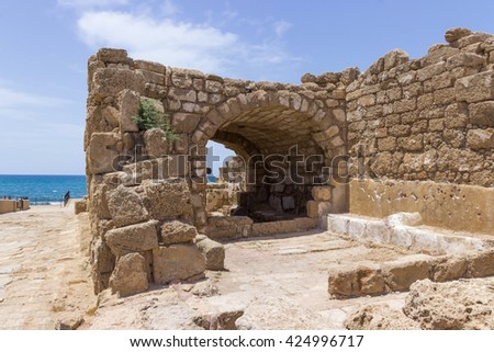 Fragment of buildings inside in the ruined city of Caesarea in Israel.