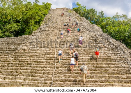 Fragment of Mayan Pyramid in Coba. Mexico. - stock photo