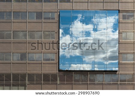 Fragment of modern architecture - stock photo