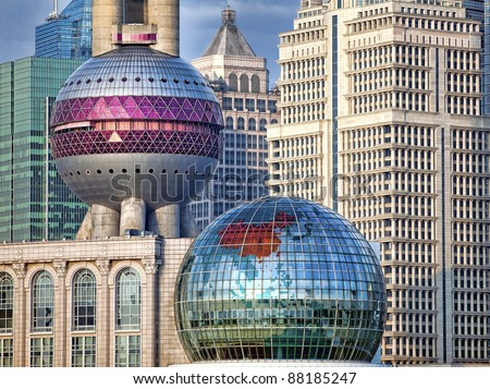 Fragment of Pudong modern architectural complex seen from Bund in Shanghai, China - stock photo
