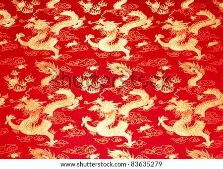 Fragment of red chinese silk - stock photo