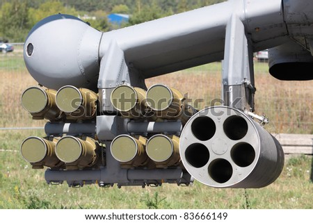 Fragment of the helicopter with the missiles installations established on it - stock photo