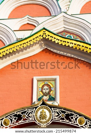 Fragment of the outer wall of an orthodox temple - stock photo